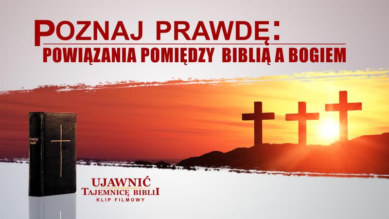 """Film ewangelia """"Ujawnić tajemnicę Biblii"""" Klip filmowy 2 Powiązania pomiędzy Biblią a Bogiem"""