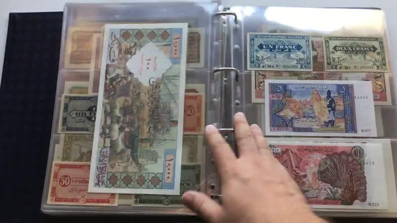 Коллекция банкнот Афганистан Ангола