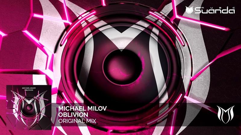 Michael Milov Oblivion
