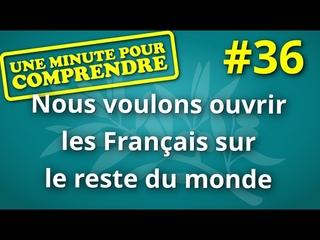 Comprendre en une minute #36 - Nous voulons ouvrir les Français sur le reste du monde