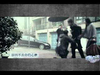 """Скованные поцелуем"" OST - ""Thousand Mountains""- Hawick Lau"
