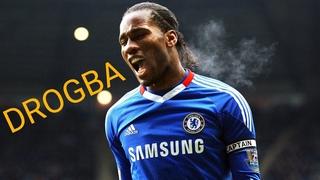 ДИДЬЕ ДРОГБА ● ЛЕГЕНДА ЧЕЛСИ ГОЛЫ И ФИНТЫ ⚽ Didier Drogba Best Goals Chelsea
