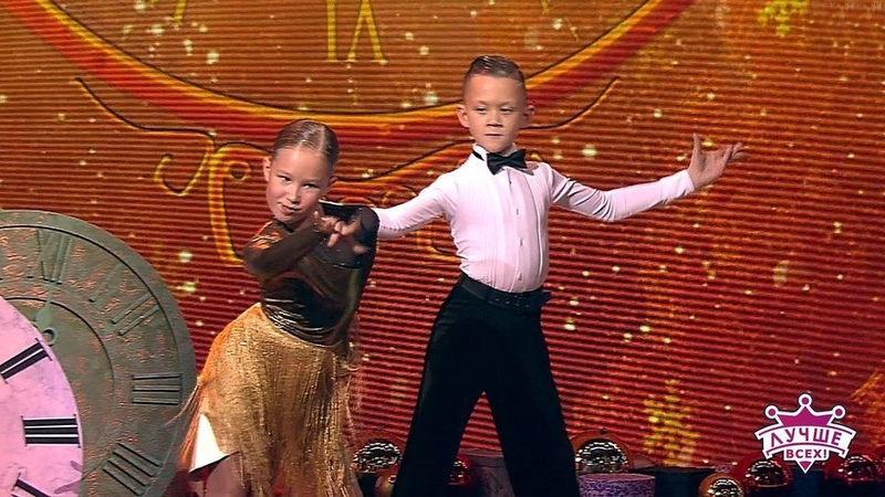 Веселые танцоры Дарья Шиловская иДемьян Лео Лучше всех Фрагмент выпуска от01 01 2020