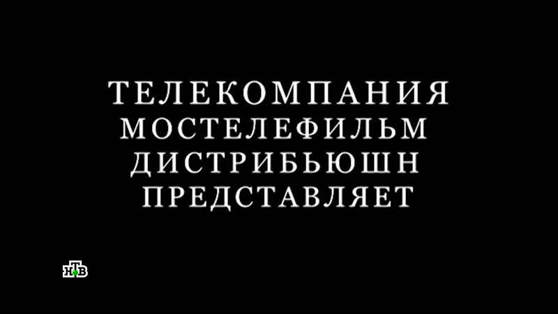 Бьянка в сериале Под прицелом 1 я серия криминал детектив Россия 2013 • HD
