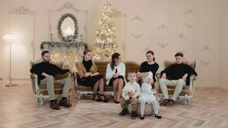 Рождественская Песня котороя понравилась всем!  «То был вечер интересный вечер» Семья Шевченко