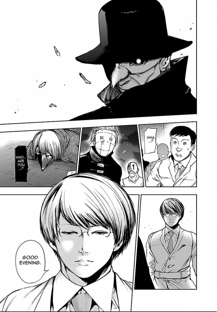 Tokyo Ghoul, Vol. 12 Chapter 113 Spread Wings, image #11