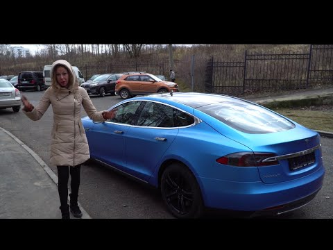 Я купила свою лучшую машину и не продам Проблемы и кайфы Tesla Model S Тесла