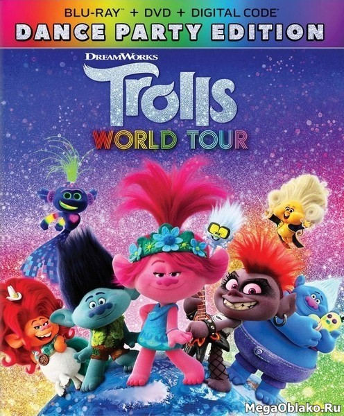 Тролли. Мировой тур / Trolls World Tour (2020/BDRip/HDRip)