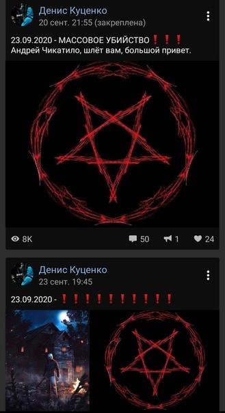 Не быть тебе комиком. В Челябинске студента-сатаниста госпитализировали впсихоневрологическую больницу за то, что онпошутил насчёт планов устроить вучебном заведении так называемый