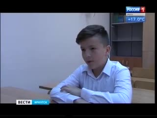 11-летний сын росгвардейца помог полиции задержать подозреваемого в совершении преступления