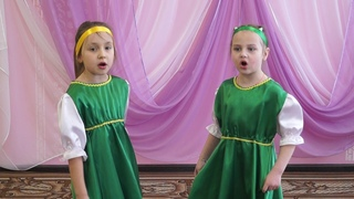 "Дуэт ""Две подружки"", МКДОУ Бобровский детский сад №4, ""Алёнушки"""