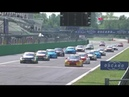 WTCC 2017 Monza Full Race 1 ENGLISH start to finish