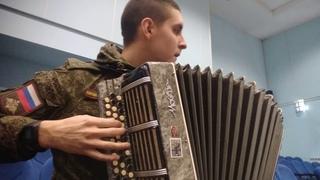 ТАТАРИН РВЁТ МЕХА В АРМИИ (татарская народная песня на баяне)