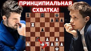 МОЛОДОСТЬ против ОПЫТА! Магнус КАРЛСЕН - Андрей ЕСИПЕНКО! Шахматы