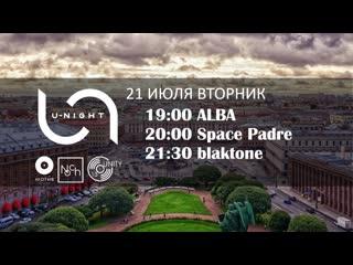 ALBA   SPACE PADRE   BLAKTONE  U-NIGHT