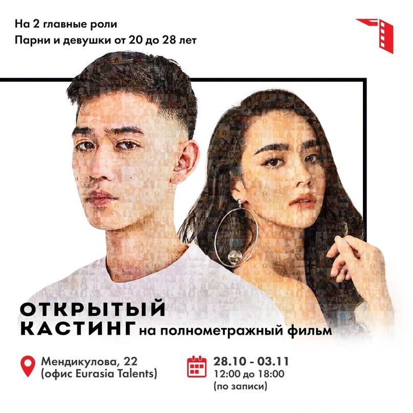 Объявляем открытый кастинг на главные роли в полнометражном фильме «Паралимпиец».