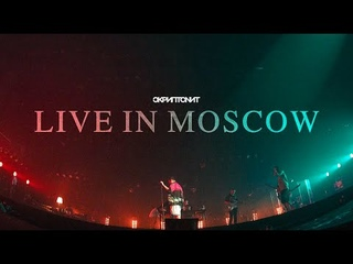 Live in Moscow [Teaser]