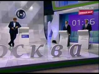 Кандидаты в мэры Москвы представили на дебатах предвыборные программы
