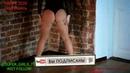 ТАНЕЦ ПОПОЙ ДЕВОЧЕК ТВЕРКИНГ ТВЕРКУЮТ КРАСИВ TWERKING DANCING GIRLS ЛОСИНЫ ЛЕГГИНСЫ БИКИНИ