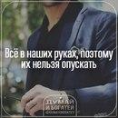 Фотоальбом человека Лизы Талиповой