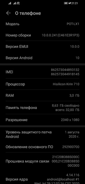 Huawei P smart 2019 3/32 ГБ