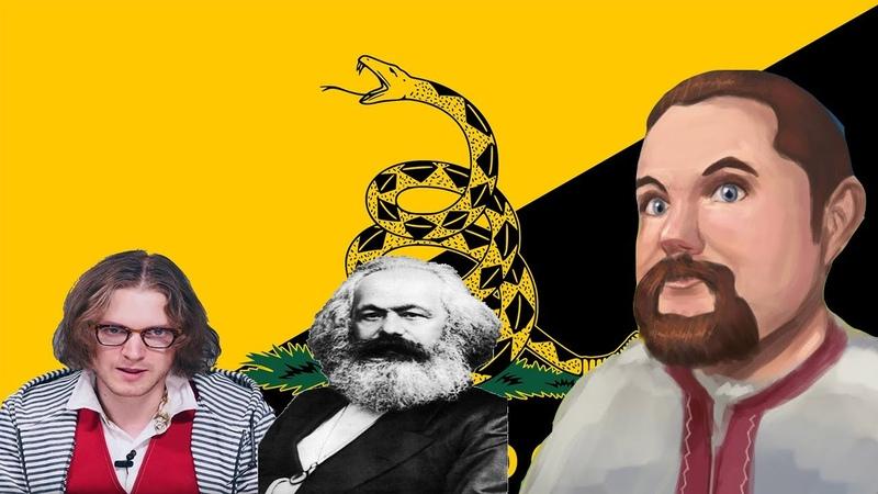 Ежи Сармат за 7 минут разносит вдребезги Анархо капитализм