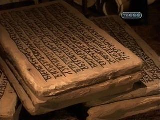 Тайны Славянской Цивилизации. Книга Богов