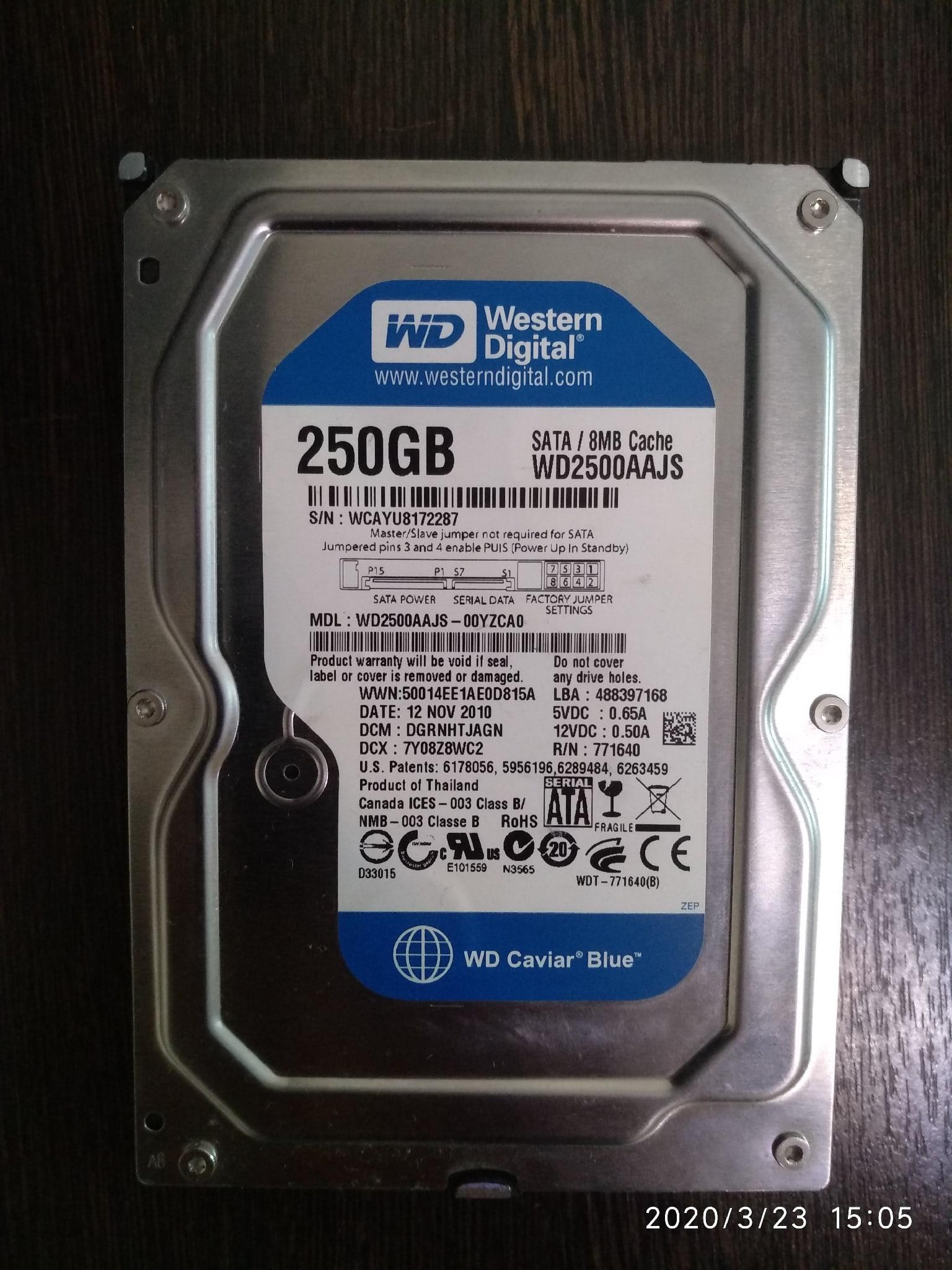 ОРСК. продам жёсткий диск SATA-II 250Gb Western | Объявления Орска и Новотроицка №3007
