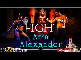 Aria Alexander [ порно porno sex секс anal анал porn минет hd] Сочная мамочка порно секс анал минет член сперма хуй порно секс