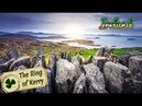 The Ring Of Kerry. Ireland.