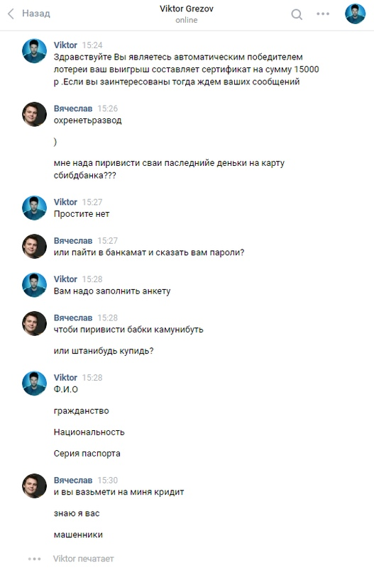 Вячеслав Михайлович: Original: https://puu.sh/Cj11h/d2e53748b6.png