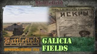 Battlefield 1918 - #34 Galicia Fields /// Прохождение