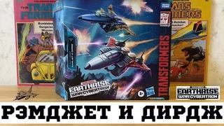 Колун и Ревун Офрайз Эксклюзив / Amazon Ramjet & Dirge Seeker Elite 2-Pack