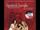 Помадные Джунгли Lipstick Jungle, сериал 2008–2009(1 сезон и начало 2 сезон)