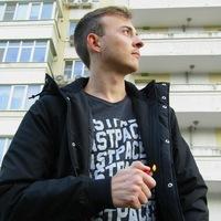 СергейВойчук