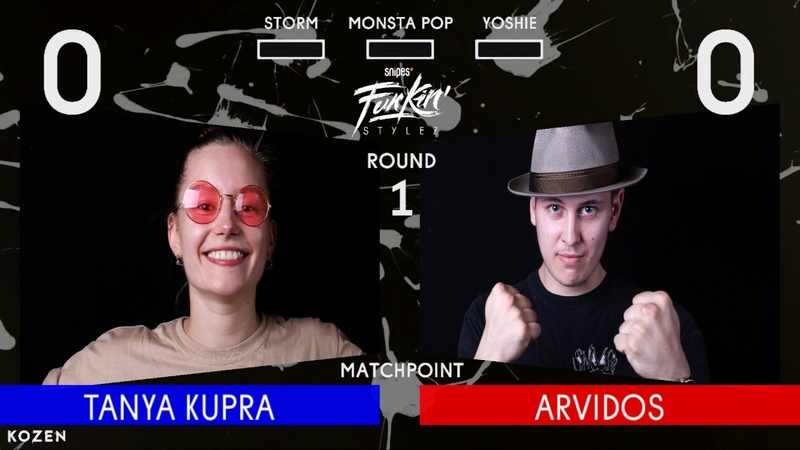 SNIPES FUNKIN STYLEZ 2018 LOCKING BEST 8 TANYA KUPRA vs ARVIDOS