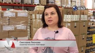 """ВГТК """"В объективе Вельск"""". Магазин """"Светофор"""" готов к дачному сезону."""