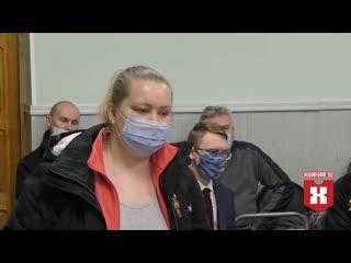 Суд по делу Скачинской первое заседание