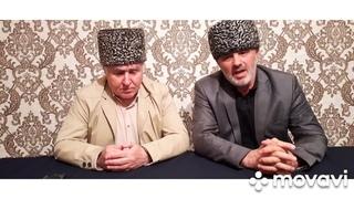 Мехк-Кхел Ингушетии вызывает Руслана Курбанова на Шариатский суд.