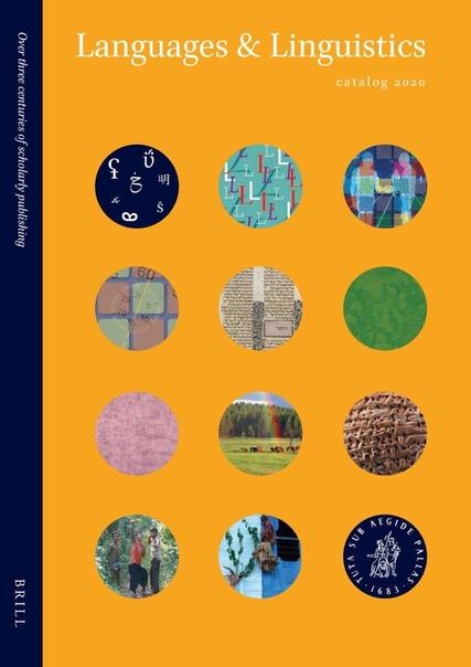 list linguistics catalog 2020