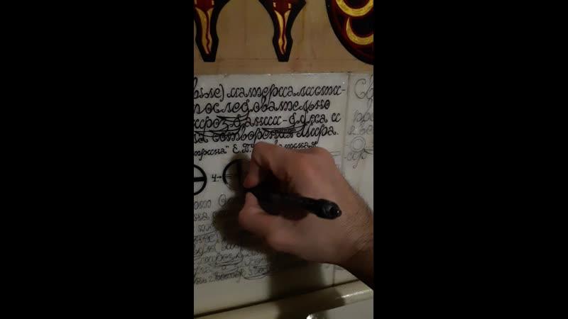 Проект Аланское наследие Фрэд Ас Бетанов О солярном символе Продолжаю работу
