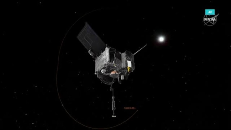 Что ищет NASA на астероиде Бенну ДЕТАЛИ