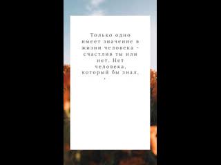 #ситата (цитаты Артура Ситы)