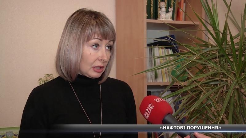 Екологи виявили порушення у ПАТ Укрнафта на Сумщині