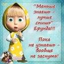 Фотоальбом Александры Иголкиной