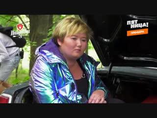 Я такая тачку отжала, в багажник села и еду как хлюпик | Зарина Голубцова