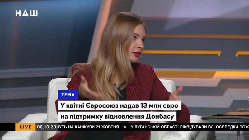 Медведєва Ми ментально втратили жителів Донбасу вони вже отримали російський паспорт НАШ 08 10
