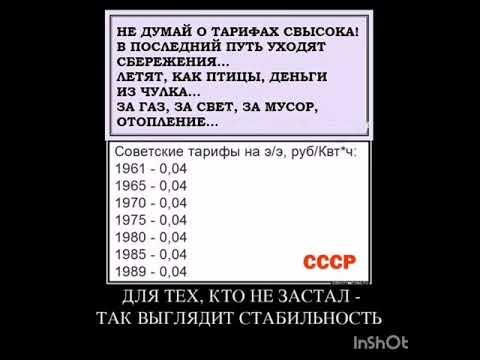 СССР ВРЕМЯ МОЕГО СЧАСТЛИВОГО ДЕТСТВА ВСПОМНИТЕ 24 11 20 г
