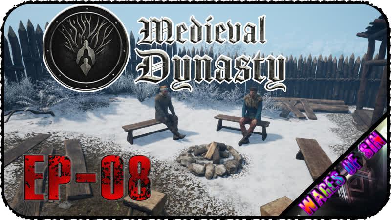 Зарабатываем репутацию хорошей династии Стрим Medieval Dynasty EP 08