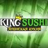 KING-SUSHI Доставка суши в СОЧИ